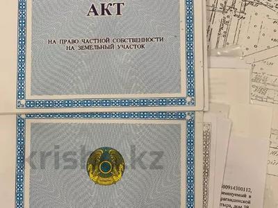 Дача с участком в 12 сот., Кендала за 22 млн 〒 в Алматинской обл. — фото 48