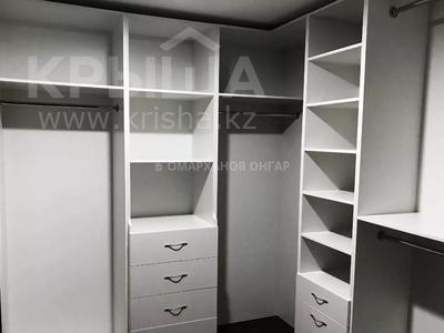 4-комнатная квартира, 187 м², 7/21 этаж, проспект Аль-Фараби 77/1 за 220 млн 〒 в Алматы, Бостандыкский р-н — фото 9