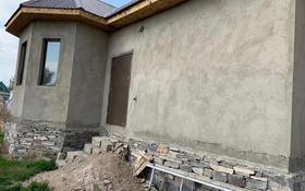 4-комнатный дом, 100 м², 6 сот., Чолдала 7 за 8.8 млн 〒 в Таразе