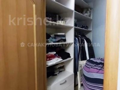 5-комнатная квартира, 155 м², 3/7 этаж, мкр Мирас, Мкр. Мирас за 120 млн 〒 в Алматы, Бостандыкский р-н