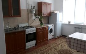 1-комнатная квартира, 40 м², 4/6 этаж, мкр Нурсая 76-12 за 11.8 млн 〒 в Атырау, мкр Нурсая