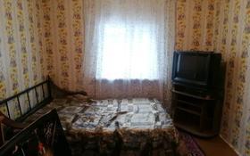 1-комнатный дом помесячно, 12 м², мкр Курылысшы 29 за 37 500 〒 в Алматы, Алатауский р-н