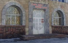Ресторан за 103 млн 〒 в Риддере