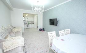 2-комнатная квартира, 58 м², Розыбакиева за 39 млн 〒 в Алматы, Бостандыкский р-н