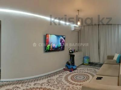 3-комнатная квартира, 57 м², 3/4 этаж, мкр №10 А, Мкр №10 А за 22.8 млн 〒 в Алматы, Ауэзовский р-н — фото 7