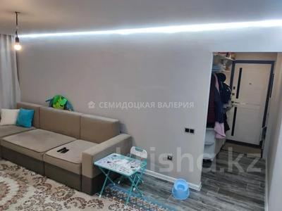 3-комнатная квартира, 57 м², 3/4 этаж, мкр №10 А, Мкр №10 А за 22.8 млн 〒 в Алматы, Ауэзовский р-н — фото 8