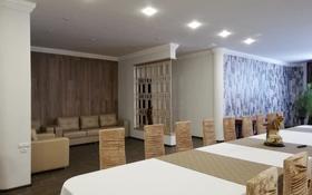 Офис площадью 4000 м², Ерганата Кушербаева 54В — Кеншилер за 777 млн 〒 в Экибастузе