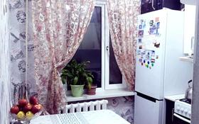 2-комнатная квартира, 44 м², 2/4 этаж, 2 микрорайон 9 за 14 млн 〒 в Капчагае