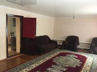3-комнатный дом, 50 м², 6 сот.