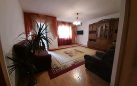 2-комнатная квартира, 80 м², 2/6 этаж посуточно, Молдагулова 6 за 8 000 〒 в Уральске