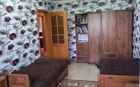 4-комнатная квартира, 110 м², 6/6 этаж, Ворошилова 3//1 за 25 млн 〒 в Костанае