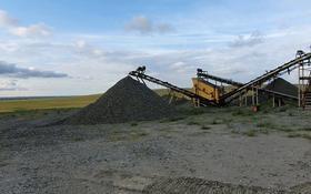 продам щебневый завод за 200 млн 〒 в Аршалы