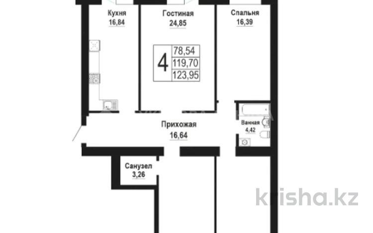 4-комнатная квартира, 123.95 м², 11/12 этаж, Улы Дала 3/5 за ~ 36.3 млн 〒 в Нур-Султане (Астана), Есиль р-н