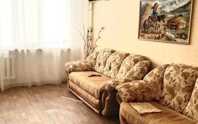 3-комнатная квартира, 74 м², 9/9 этаж, 5-й микрорайон за 19 млн 〒 в Аксае