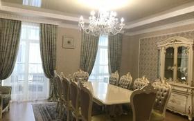 3-комнатная квартира, 148.2 м², 2/7 этаж, Туркестан 14/1 за 78 млн 〒 в Нур-Султане (Астана), Есиль р-н