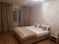 3-комнатная квартира, 71 м², 3/5 этаж посуточно