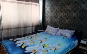 1-комнатный дом по часам, 43 м², мкр Аксай-1, Мкр Аксай-1 10/3 — Ташкентское саина за 26 000 〒 в Алматы, Ауэзовский р-н