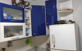 1-комнатная квартира, 36 м², 5/5 этаж, Кривогуза за 11.3 млн 〒 в Караганде, Казыбек би р-н