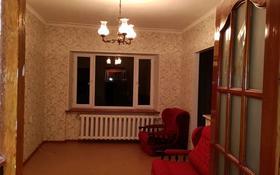4-комнатная квартира, 105 м², 6/6 этаж, Гарышкерлер 15А за 19.8 млн 〒 в Жезказгане