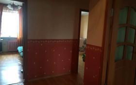 3-комнатная квартира, 65 м², 5/5 этаж, Мкр Жастар 70 за 16.2 млн 〒 в Талдыкоргане