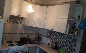 2-комнатная квартира, 45 м², 4/5 этаж помесячно, Катаева — Малайсары за 70 000 〒 в Павлодаре