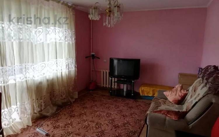 2-комнатная квартира, 45 м², 5/9 этаж, Бажова 1 — проспект Абая за 7.8 млн 〒 в Усть-Каменогорске