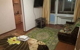 1-комнатная квартира, 35 м², 4/4 этаж посуточно, проспект Независимости 16А — Семеновой за 6 000 〒 в Риддере