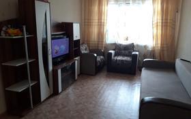 3-комнатная квартира, 62 м², 3/5 этаж, 1 мкр — Жамбыла за 9.8 млн 〒 в Капчагае