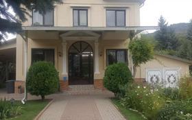 7-комнатный дом, 500 м², 20 сот., мкр Нурлытау (Энергетик) за 260 млн 〒 в Алматы, Бостандыкский р-н