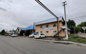 Магазин, Дом и Баня за 120 млн 〒 в Узынагаш