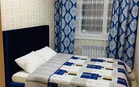 2-комнатная квартира, 50.14 м², 1/6 этаж посуточно, Микрорайон Юбилейный 39 за 12 000 〒 в Костанае
