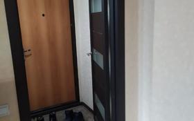 1-комнатная квартира, 35 м², 3/5 этаж, мкр Орбита-4, Мкр Орбита-4 за 16 млн 〒 в Алматы, Бостандыкский р-н