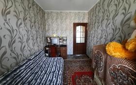 3-комнатная квартира, 62 м², 4/5 этаж, мкр Восток за 24.5 млн 〒 в Шымкенте, Енбекшинский р-н