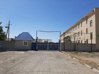 Промбаза 1.3517 га, Мунайлинский район 45 за 170 млн 〒 в Кызылтобе