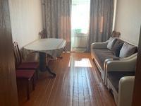 3-комнатная квартира, 60.8 м², 5/5 этаж