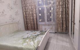 1-комнатная квартира, 45 м² по часам, Момышулы — Тауелсыздык за 1 000 〒 в Нур-Султане (Астана), Алматы р-н