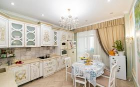 4-комнатная квартира, 130 м², 7/8 этаж, Алихан Бокейхан за 90 млн 〒 в Нур-Султане (Астане), Есильский р-н