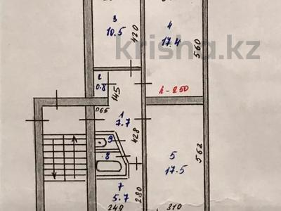 3-комнатная квартира, 60.1 м², 2/5 этаж, Камзина 17 за 4.7 млн 〒 в Аксу