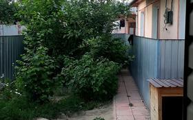 3-комнатный дом, 52 м², 2 сот., улица Никольской — Жансугурова (Белинского) за 12.5 млн 〒 в Алматы, Турксибский р-н