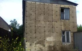 9-комнатный дом, 184.7 м², 8 сот., Ынтымак 46 за 14 млн 〒 в Иргелях