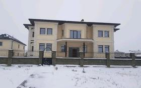 10-комнатный дом, 1200 м², 20 сот., А- 36 2 за 400 млн 〒 в Нур-Султане (Астана), Алматы р-н