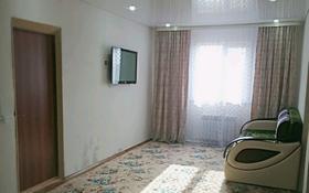 4-комнатный дом, 210 м², 5 сот., Мкр. Арман 30 за 13.5 млн 〒 в Уральске