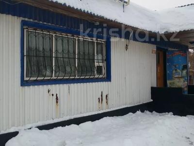 Магазин площадью 70 м², Зеленая 100 за 4.9 млн 〒 в Щучинске