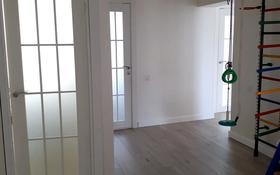 5-комнатный дом, 400 м², 10 сот., мкр Юго-Восток, Таугуль за 54 млн 〒 в Караганде, Казыбек би р-н