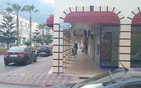 Помещение площадью 30 м², улица Кемер — Лиман за 95 млн 〒