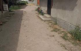 Промбаза 15.8 соток, улица Сергея Ишина за 30 млн 〒 в Таразе
