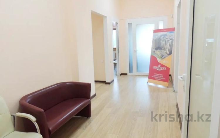 4-комнатная квартира, 149 м², 2/12 этаж, Нажимеденова 12 за 71 млн 〒 в Нур-Султане (Астана), Алматы р-н
