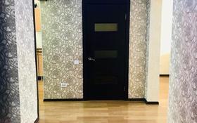 2-комнатная квартира, 70 м², 3/9 этаж, ул. Кумисбекова 9/2 за 22 млн 〒 в Нур-Султане (Астана), Сарыарка р-н