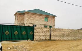 8-комнатный дом, 350 м², 20 сот., 6 квартал 60 за 17 млн 〒 в С.шапагатовой
