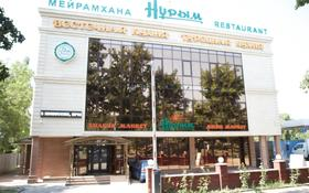 Ресторан 1100 кв.м за ~ 2 млн 〒 в Алматы, Жетысуский р-н